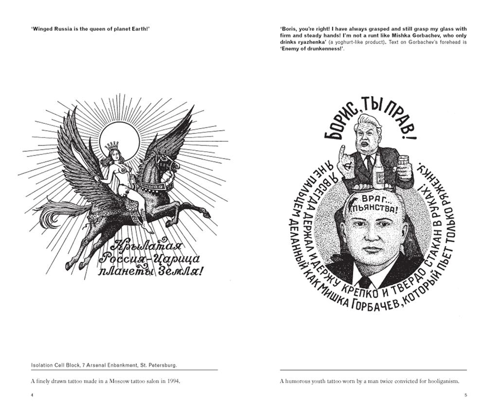 enciclopedia del tatuaje criminal ruso