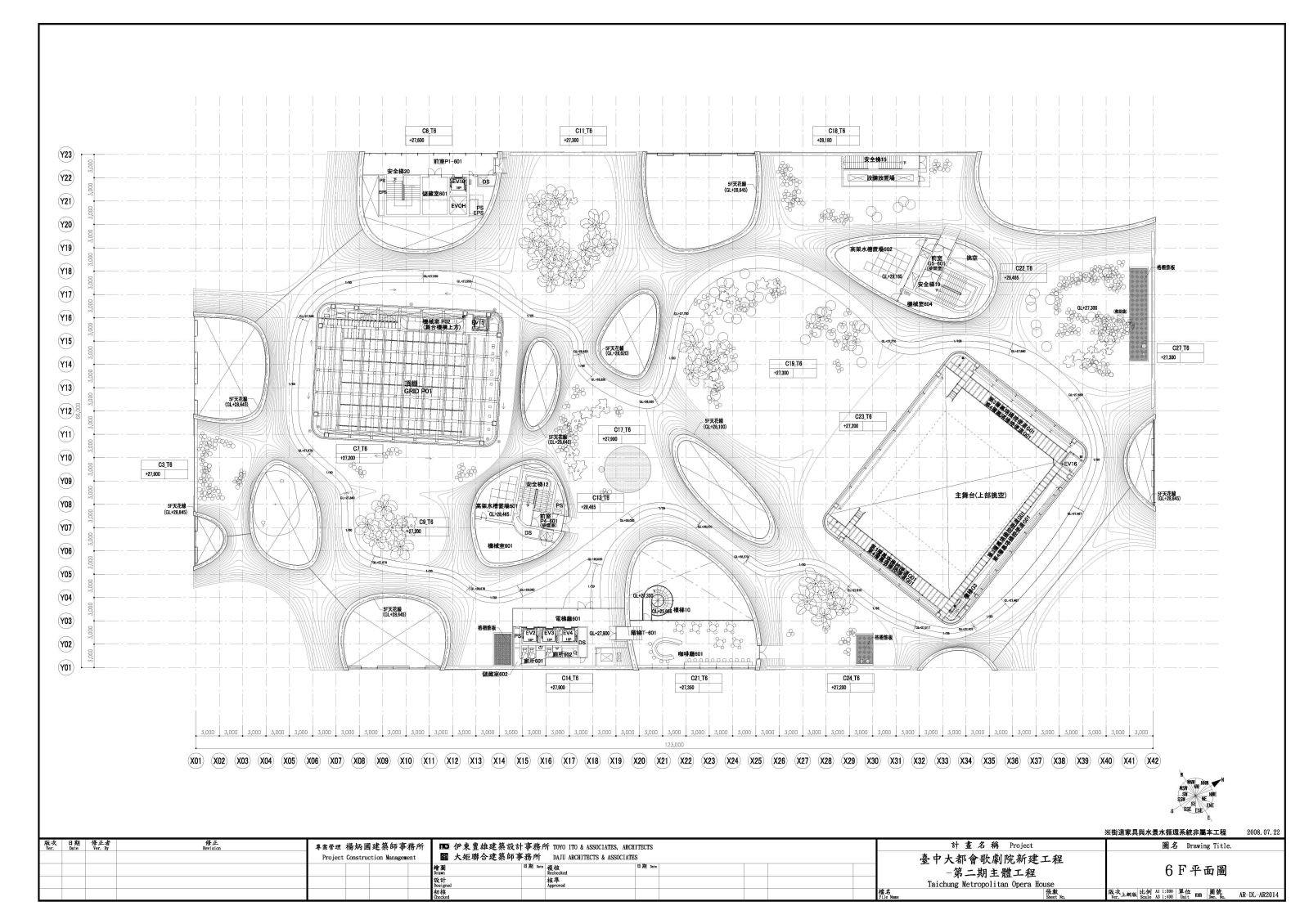 Workshop Floor Plan Toyo Ito S Taichung Metropolitan Opera House Metalocus