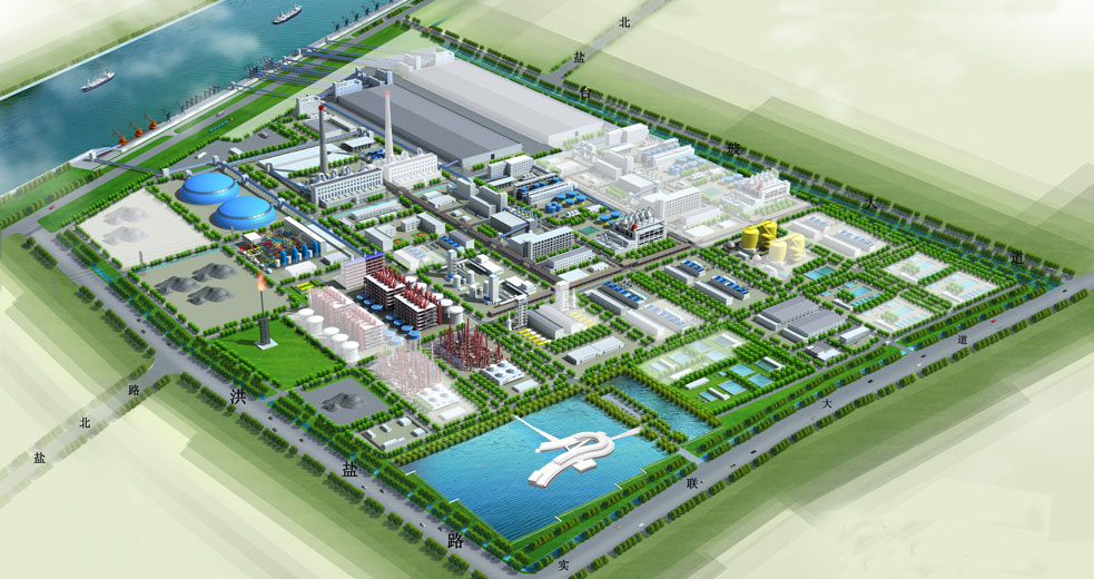 an overview of united kingdoms industrial park An explanatory note concerning the origins of the united kingdom intellectual property legal regime prepared by: world intellectual property organization.