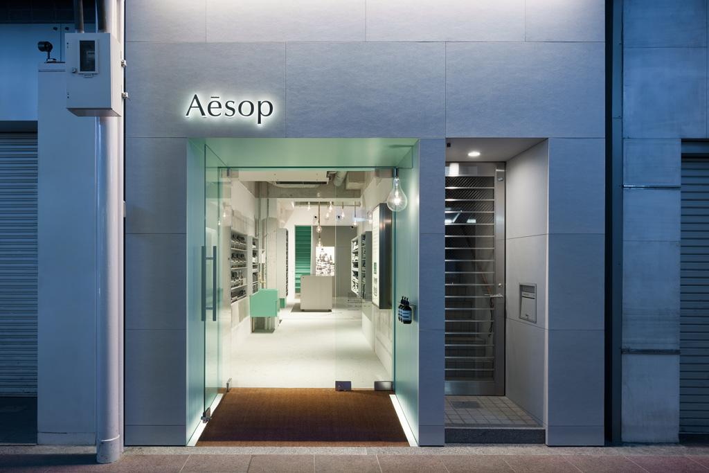 Aesop Kawaramachi New Store in Japan | METALOCUS