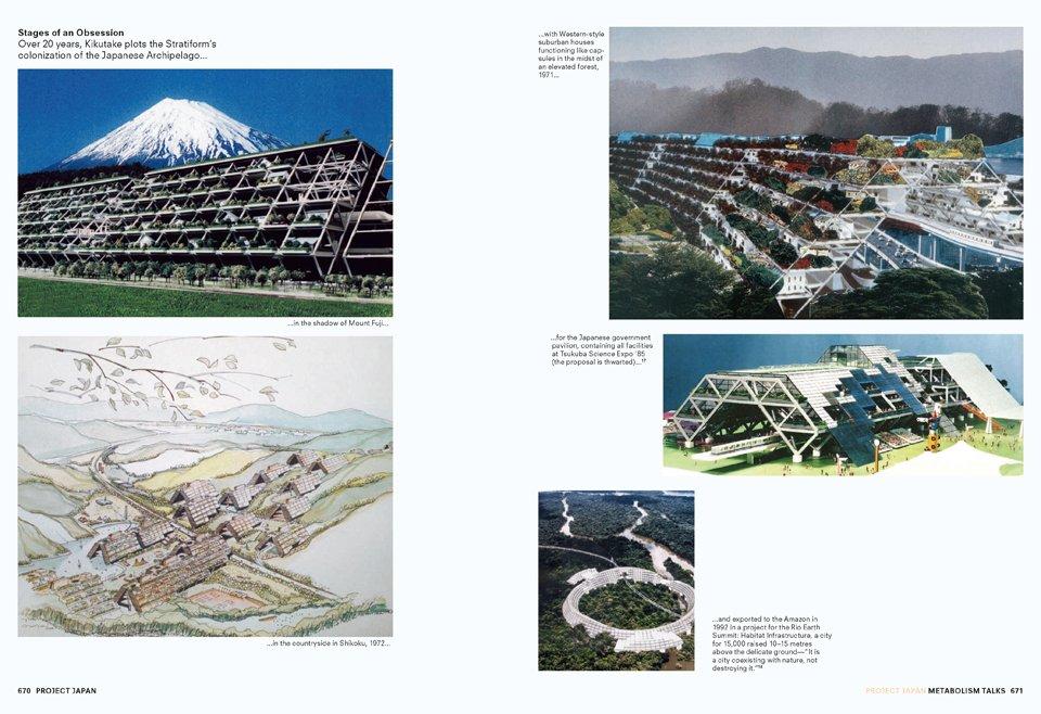 project japan metabolism talks by rem koolhaas metalocus