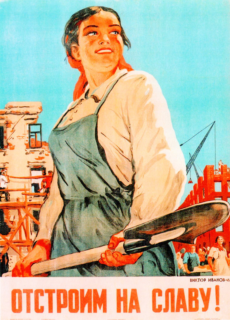 soviet posters vs pin up posters the strength of architecture