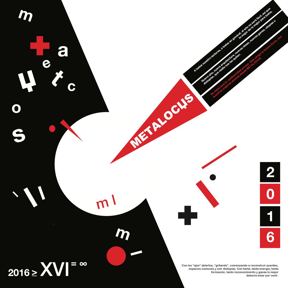 METALOCUS 2016