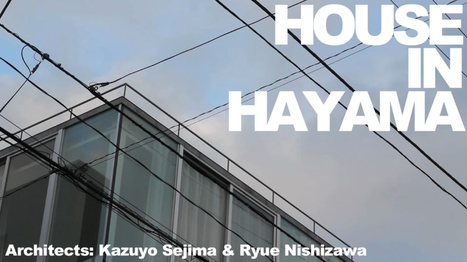 Casa en Hayama. 妹島和世さんの建築・葉山の住宅