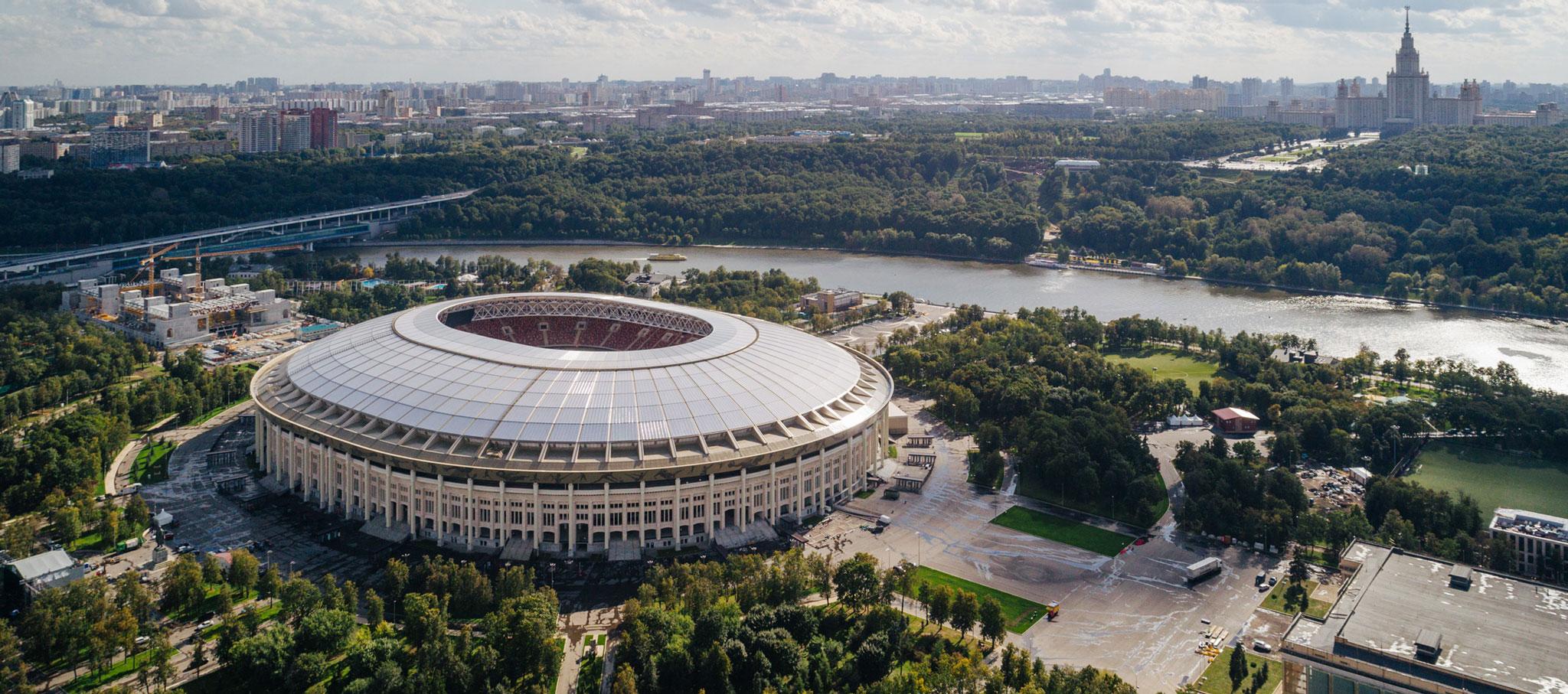 2018 World Cup. Luzhniki Stadium by Speech. Photograph by Ilya Ivanov