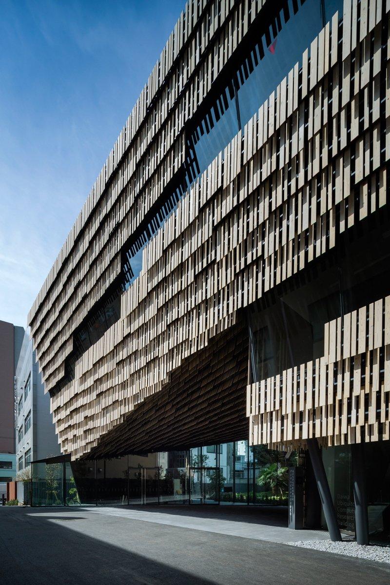 Centro Daiwa de Investigación Informática por Kengo Kuma and Associates. Fotografía © SS Tokyo