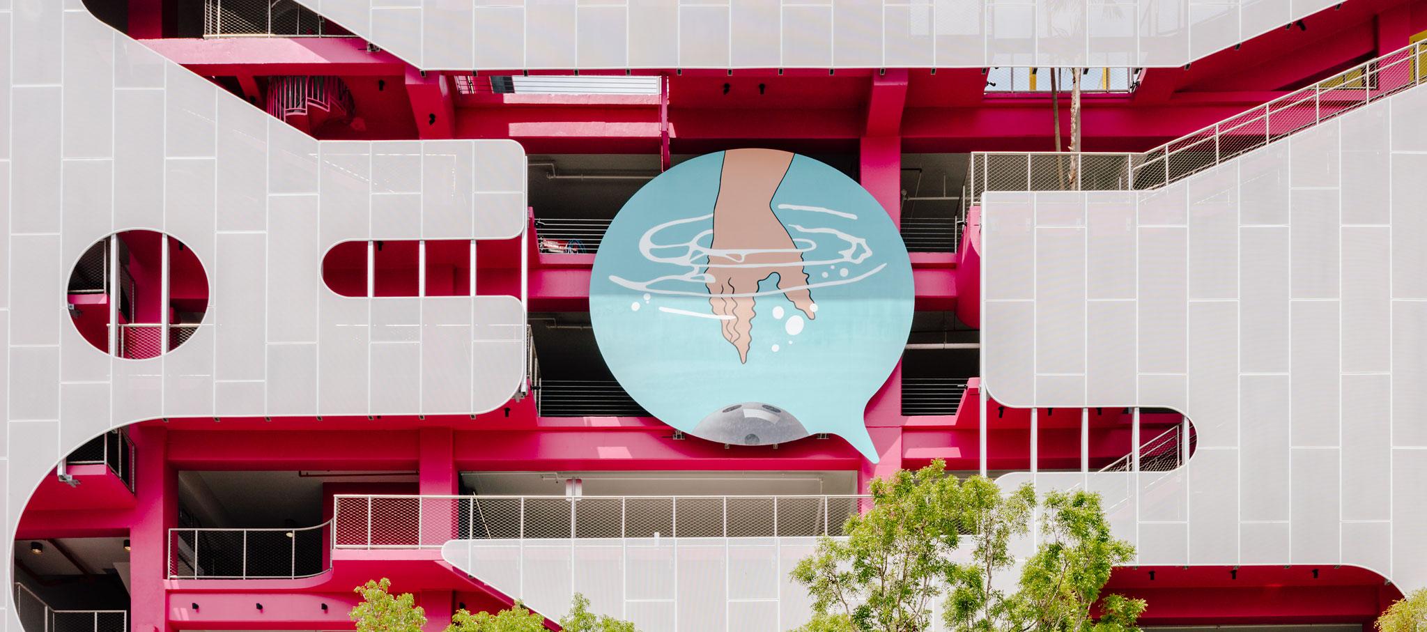 Miami Museum Garage por WORKac, Nicolas Buffe, Clavel Arquitectos, K/R y J. MAYER. H. Fotografía por Miguel de Guzman. Imagen Subliminal