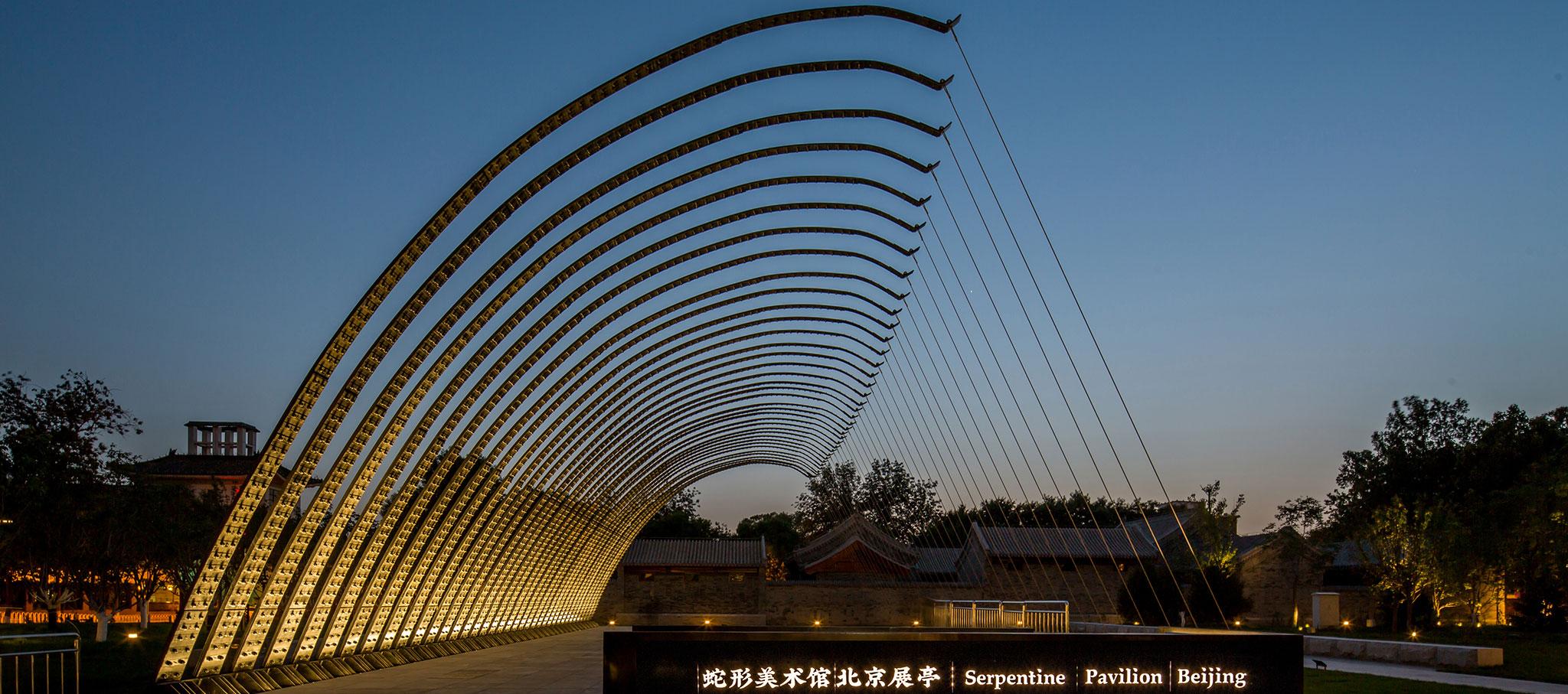 Pabellón de la Serpentine 2018, en Pekín, diseñado por JIAKUN Architects, WF Central, Pekín (30 de mayo - 31 de octubre de 2018). WF CENTRAL © 2018