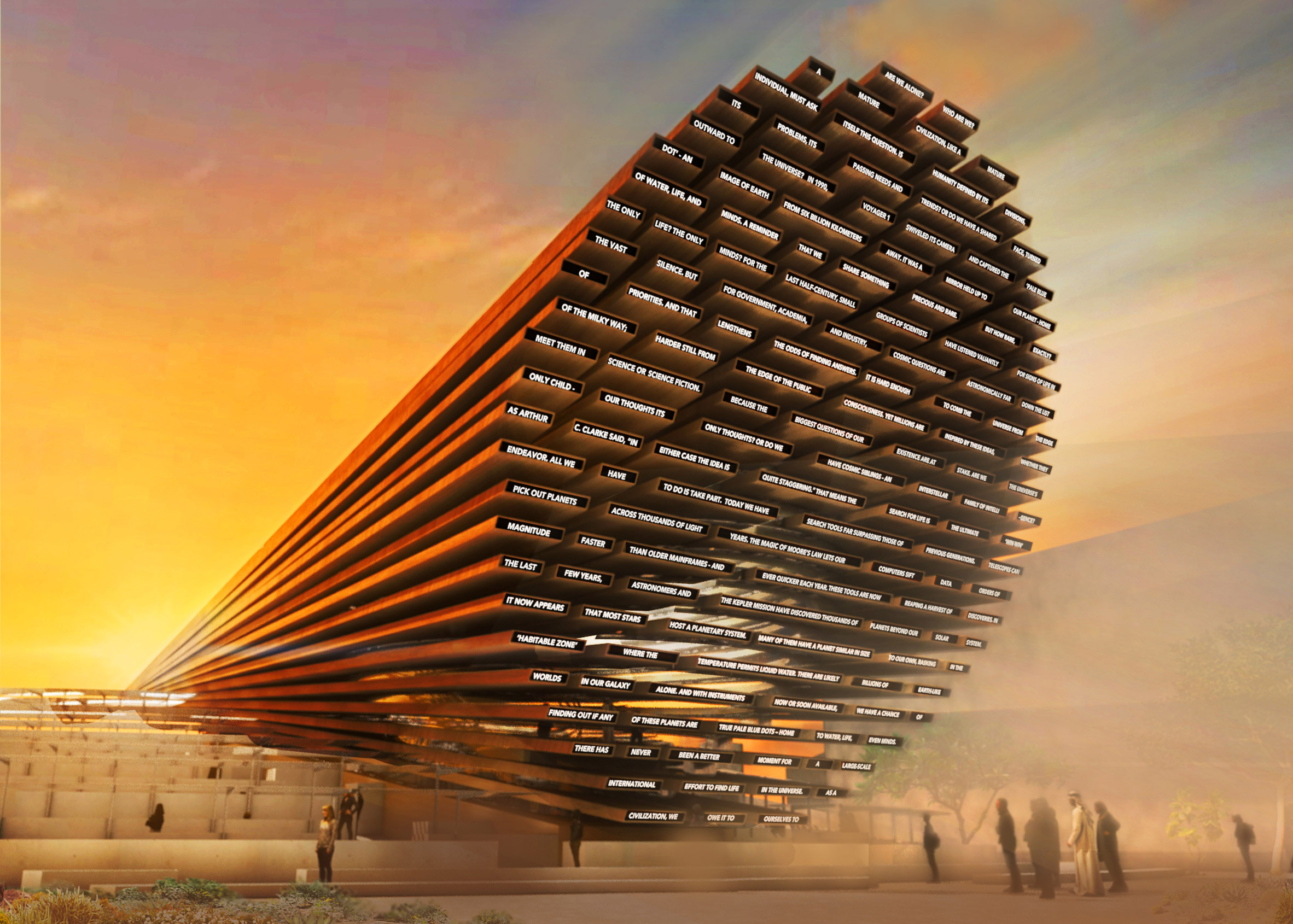 UK Pavilion at Expo 2020 Dubai by Es Devlin OBE