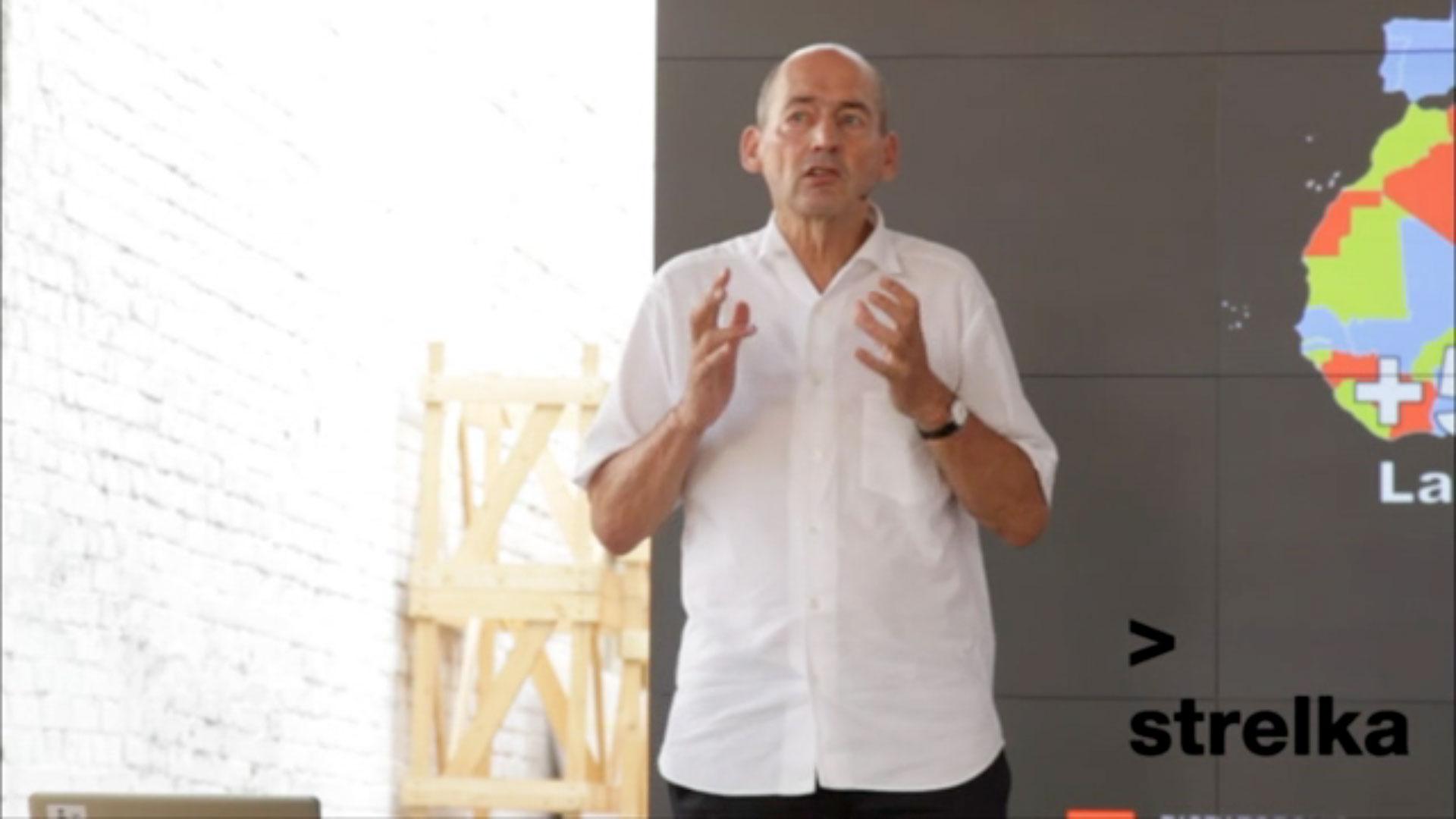 Rem Koolhaas y el Strelka Institute