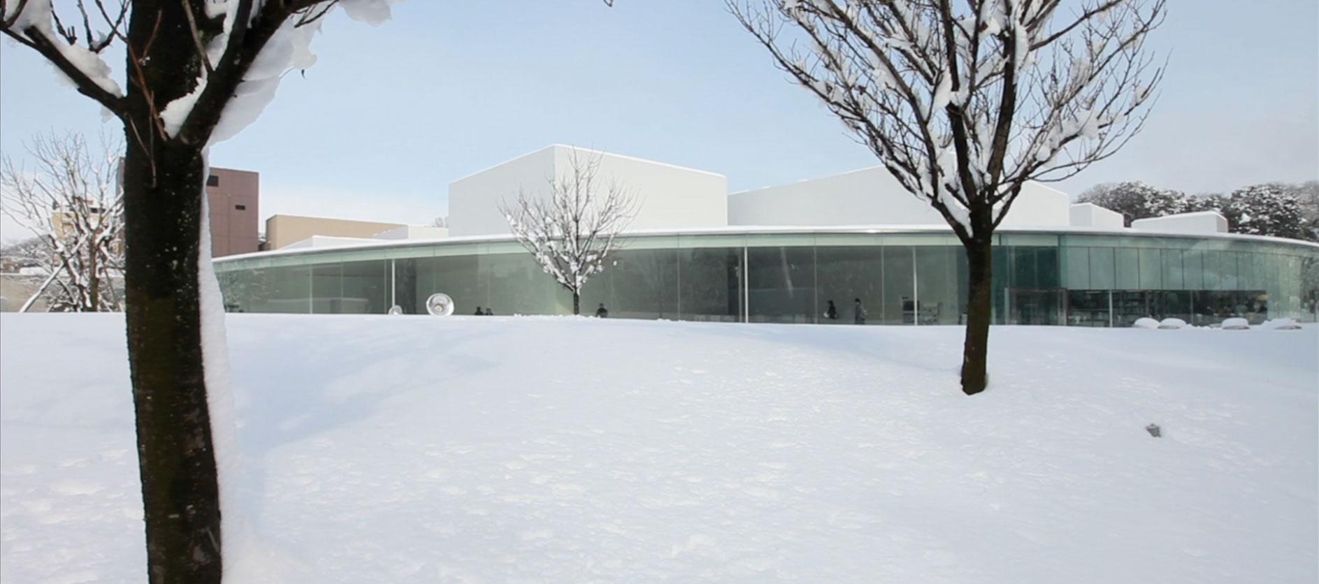 Vista exterior del museo. Corte de vídeo