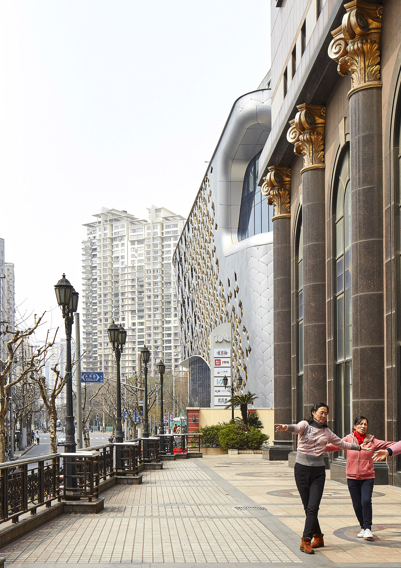 Dutch Square Mall >> UNStudio completes Shanghai mall designed as 'vertical ...