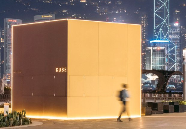 KUBE by OMA. Photograph by Kevin Mak, courtesy of OMA