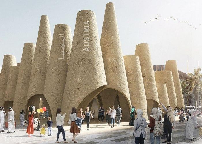 querkraft architekten designs grid of cones for Austrian Pavilion for Expo 2020 Dubai