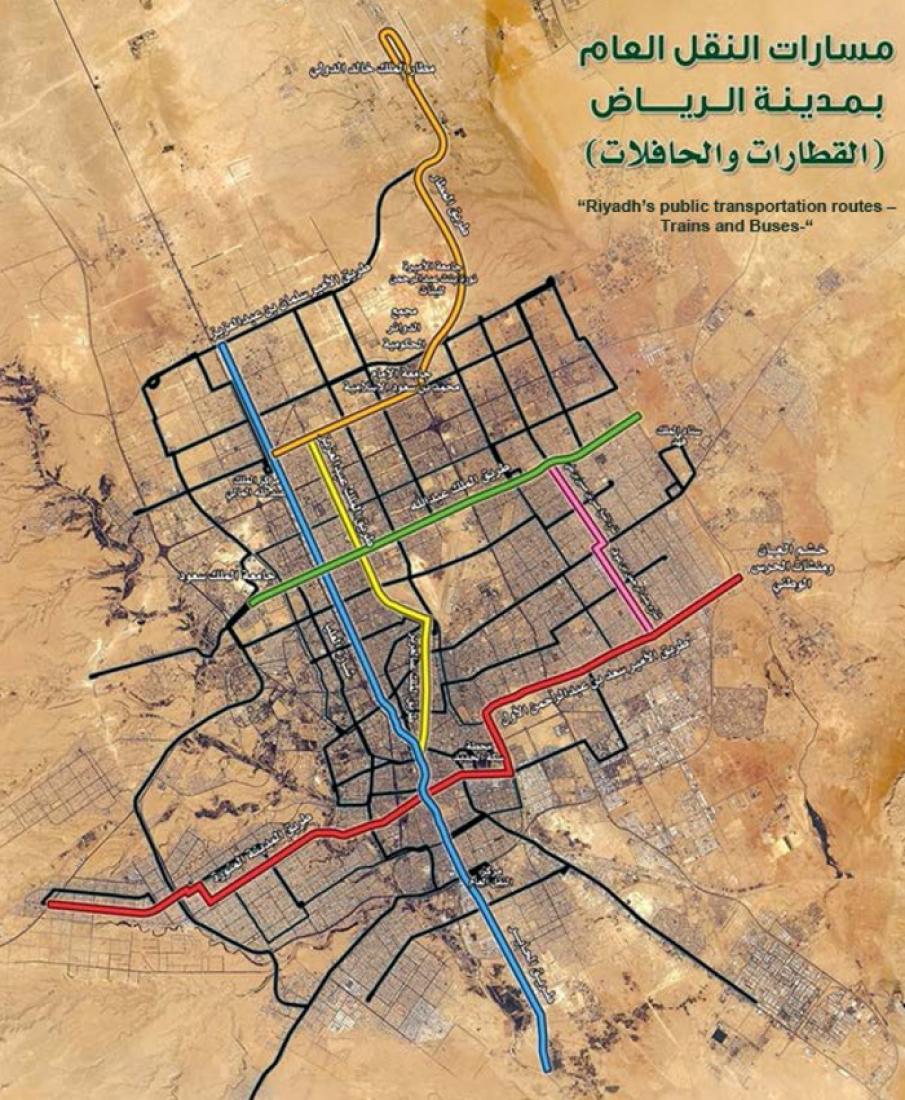 Riyadh Metro, image supplied by Riyadh Bureau. Courtesy of Zaha Hadid Architects.