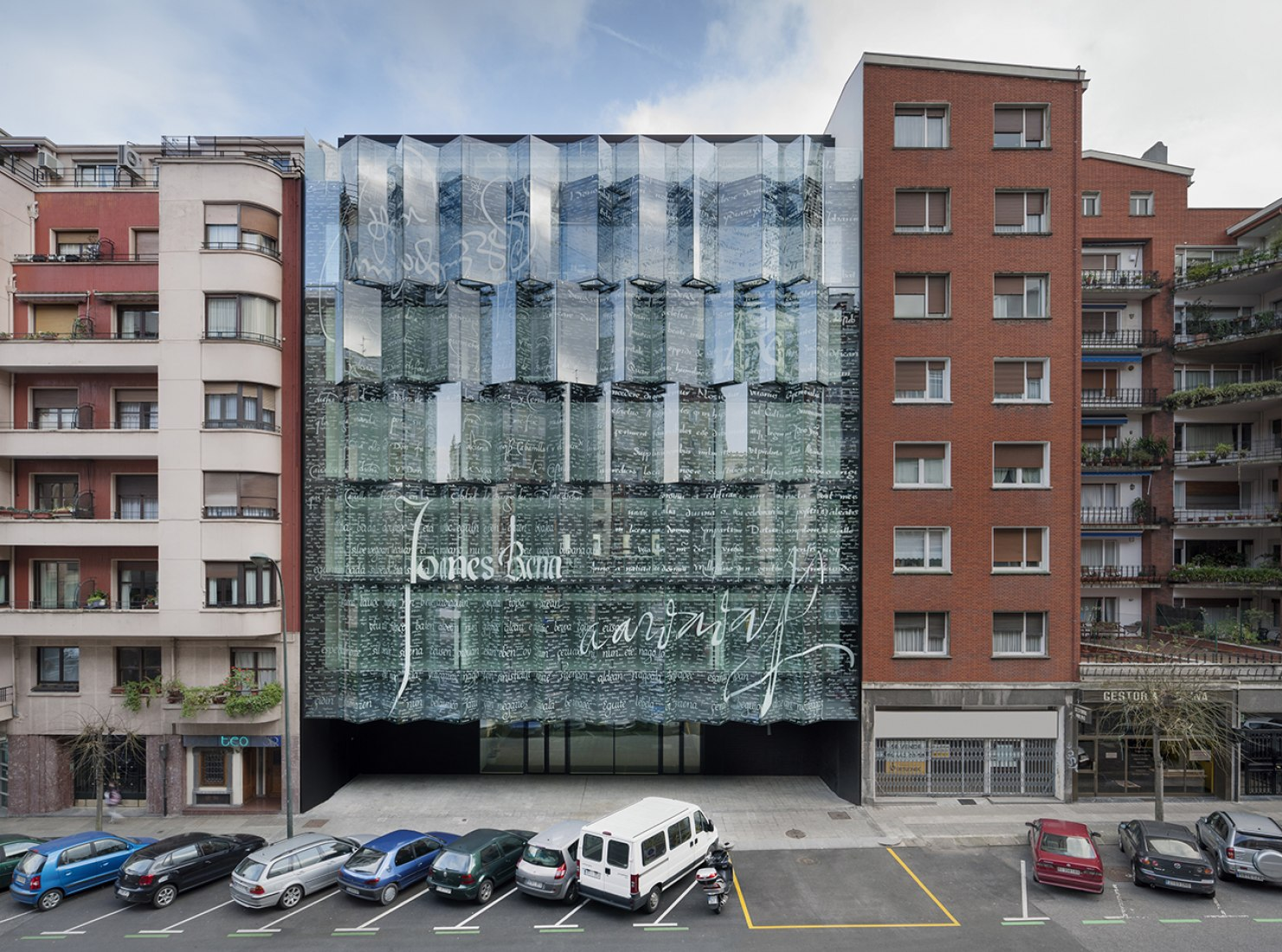 Historical Archive of the Basque Country by Gonzalo Carro, ACXT Arquitectos. Photography © Aitor Ortiz. Courtesy of ACXT