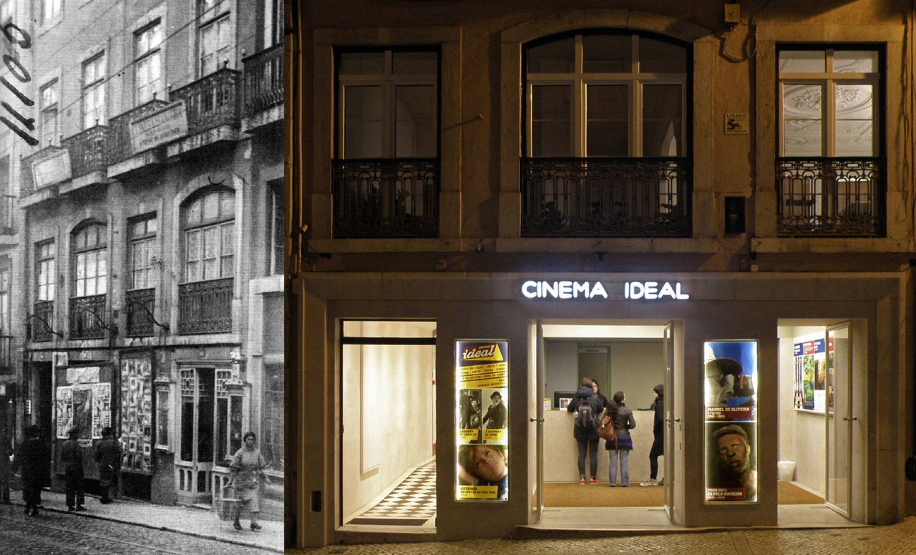 Access in 1930 and today. Cinema Ideal by José Neves. Photography © Fernando Freire.