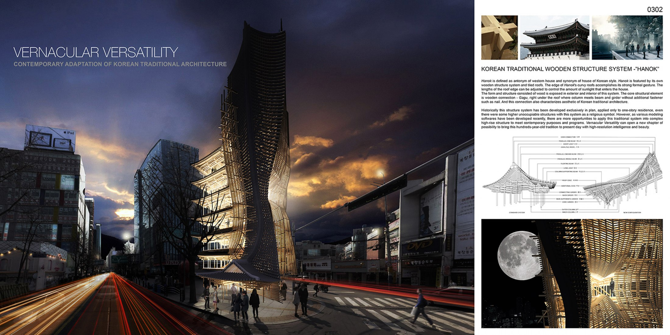 """The first place was awarded to Yong Ju Lee from the United States for his project """"Vernacular Versatility""""."""