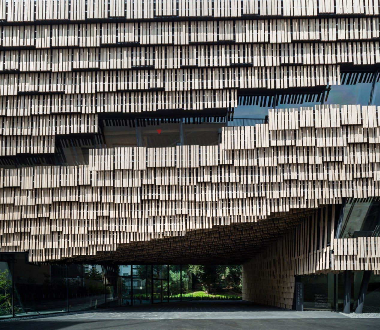 Centro Daiwa de Investigación Informática por Kengo Kuma and Associates. Fotografía © SS Tokyo.