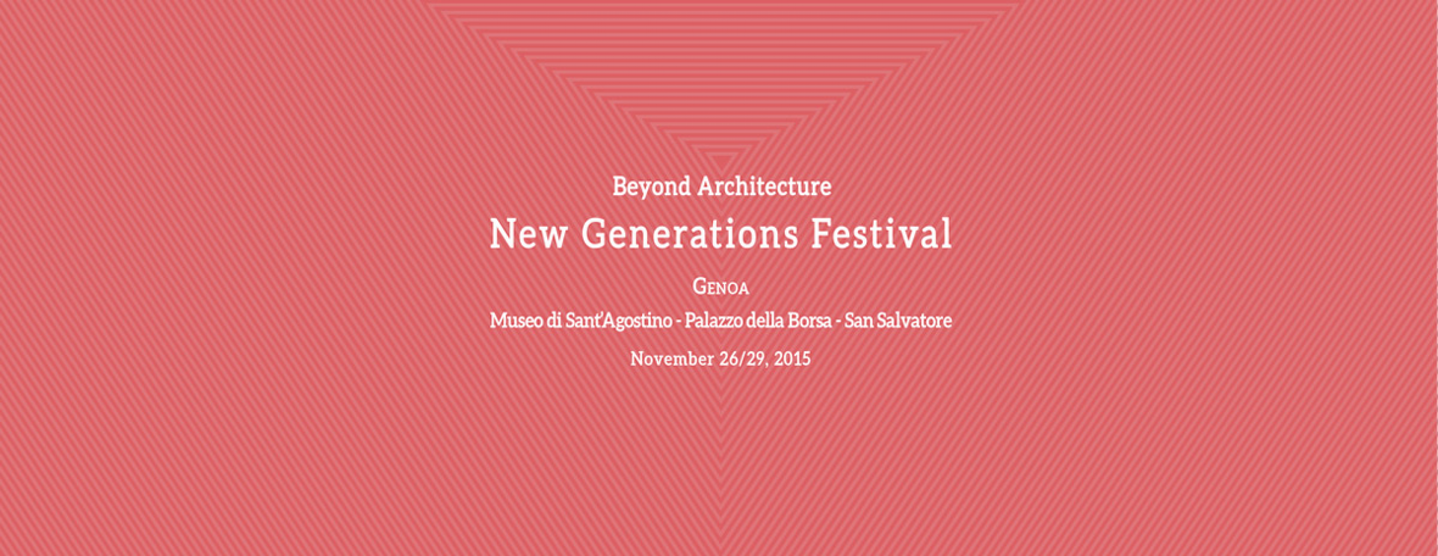 2015 New Generations Festival. Image courtesy of New Generations Festival.