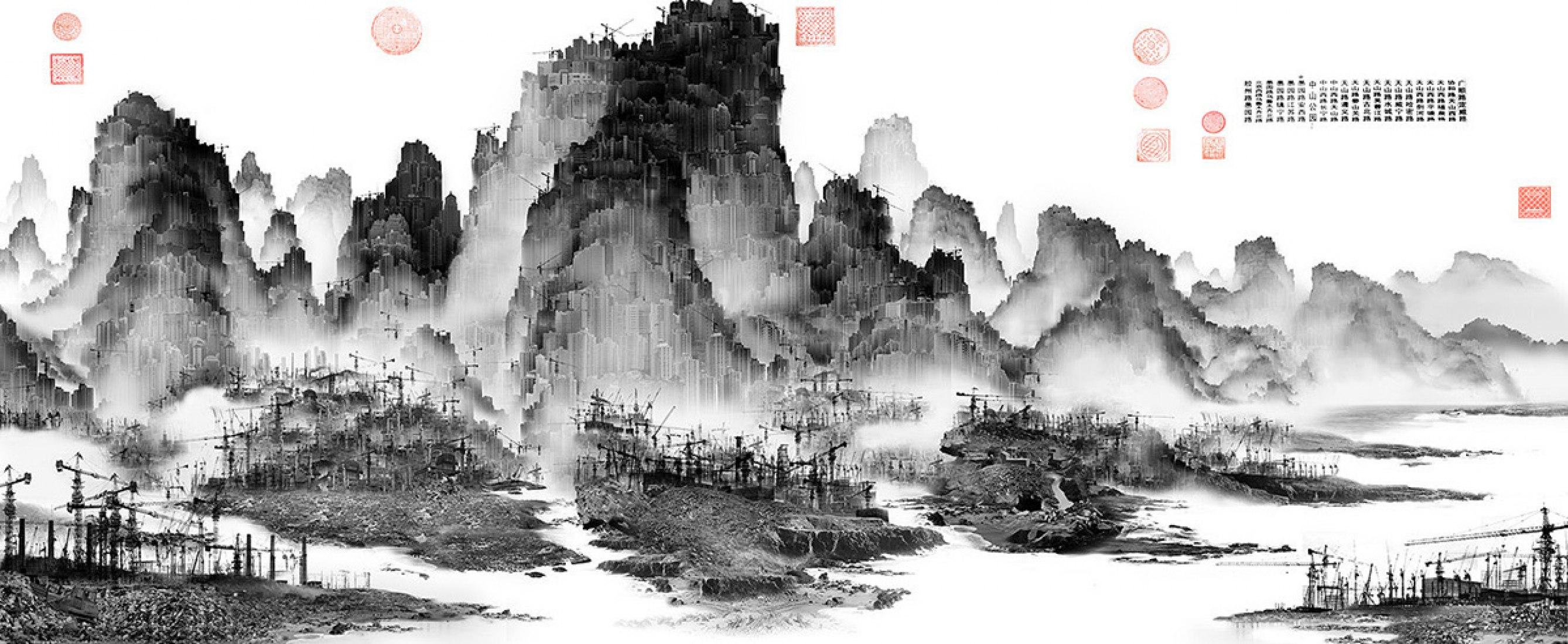 Phantom Landscape II, Nr.1, 60 x 132 cm. Phantom Landscape II. Fotografía © Yang Yongliang.