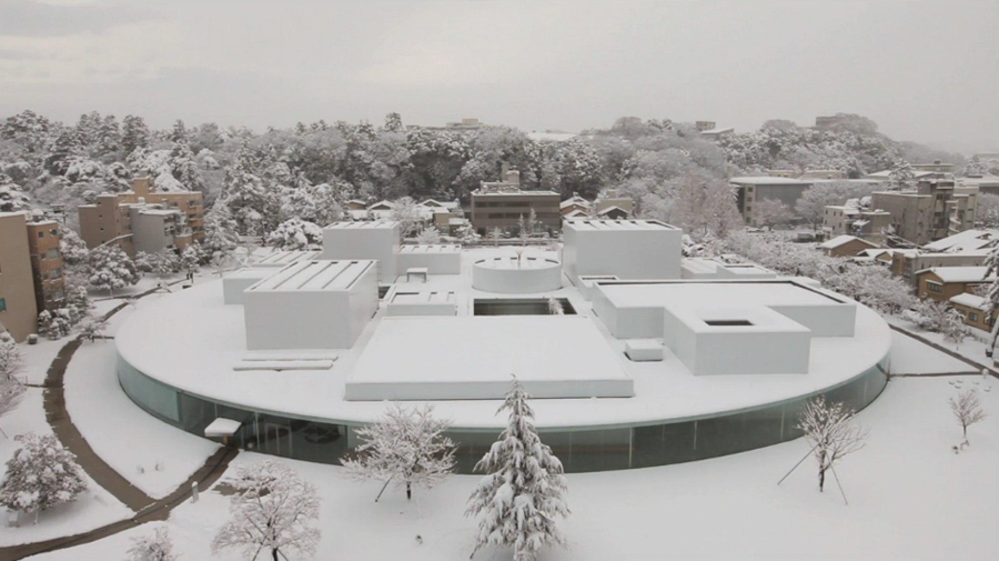 Museum exterior view. Video screenshot.