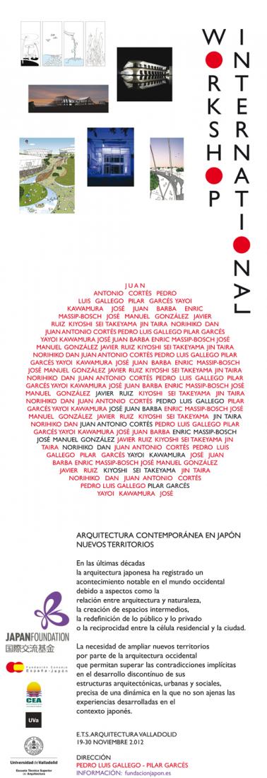 Cartel del Workshop Internacional: La Ciudad Intermedia. Imagen cortesía de © Fundación Japón, Madrid.