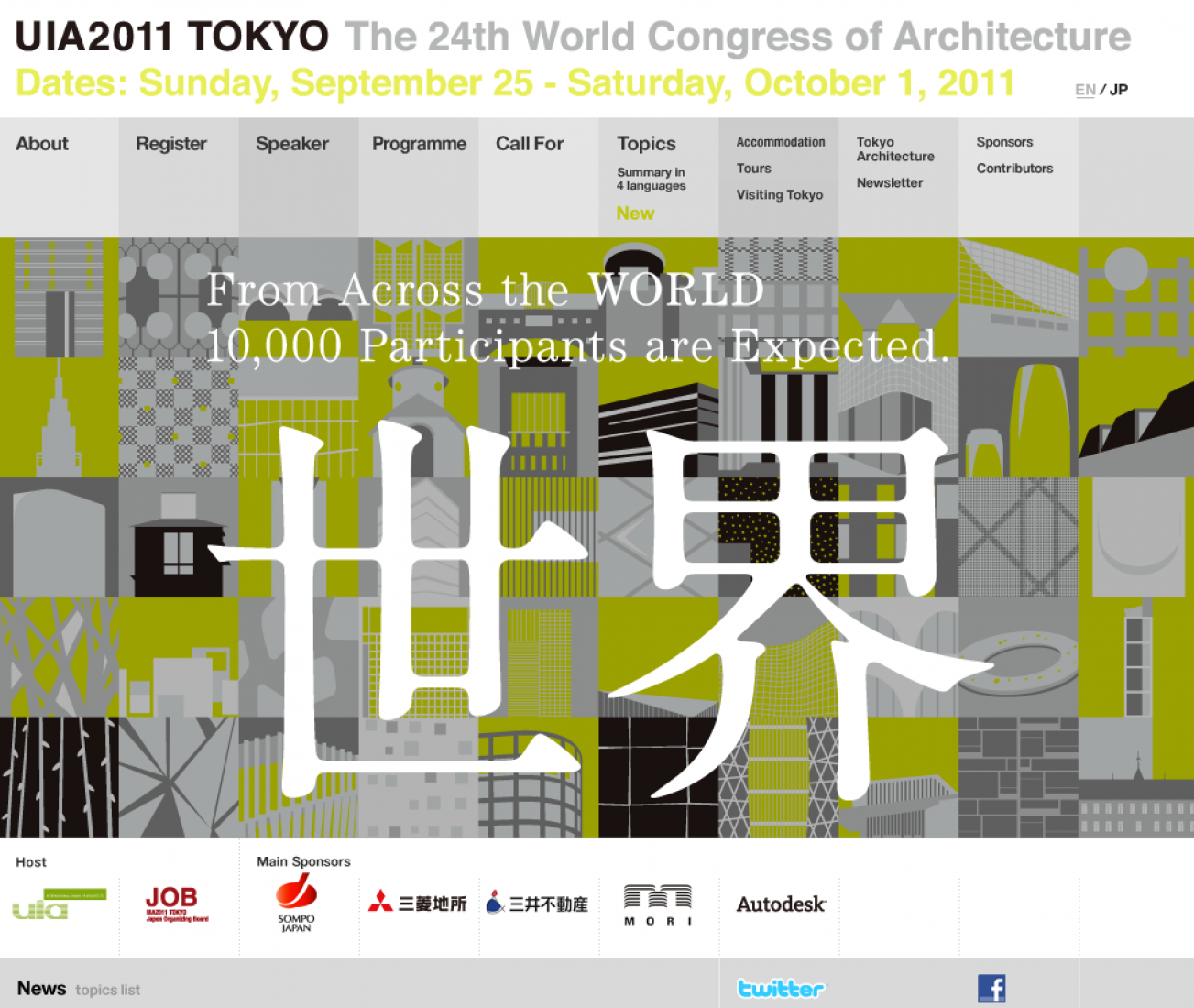 UIA2011 TOKYO, The 24th World Congress of Architecture