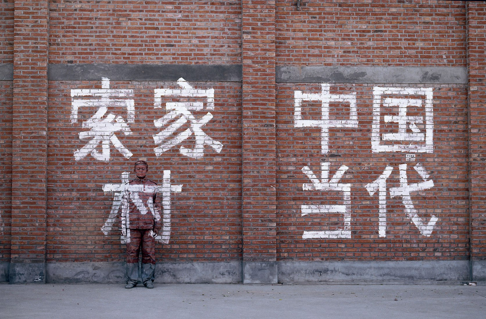 Hiding in the City No. 4- Suo Jia Village, 2006, © Liu Bolin