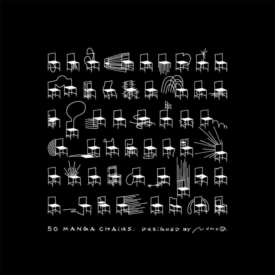 50 Manga Chairs. Nendo en la Semana del Diseño de Milán 2016, para la Galería Friedman Benda. Fotografía © Takumi Ota.