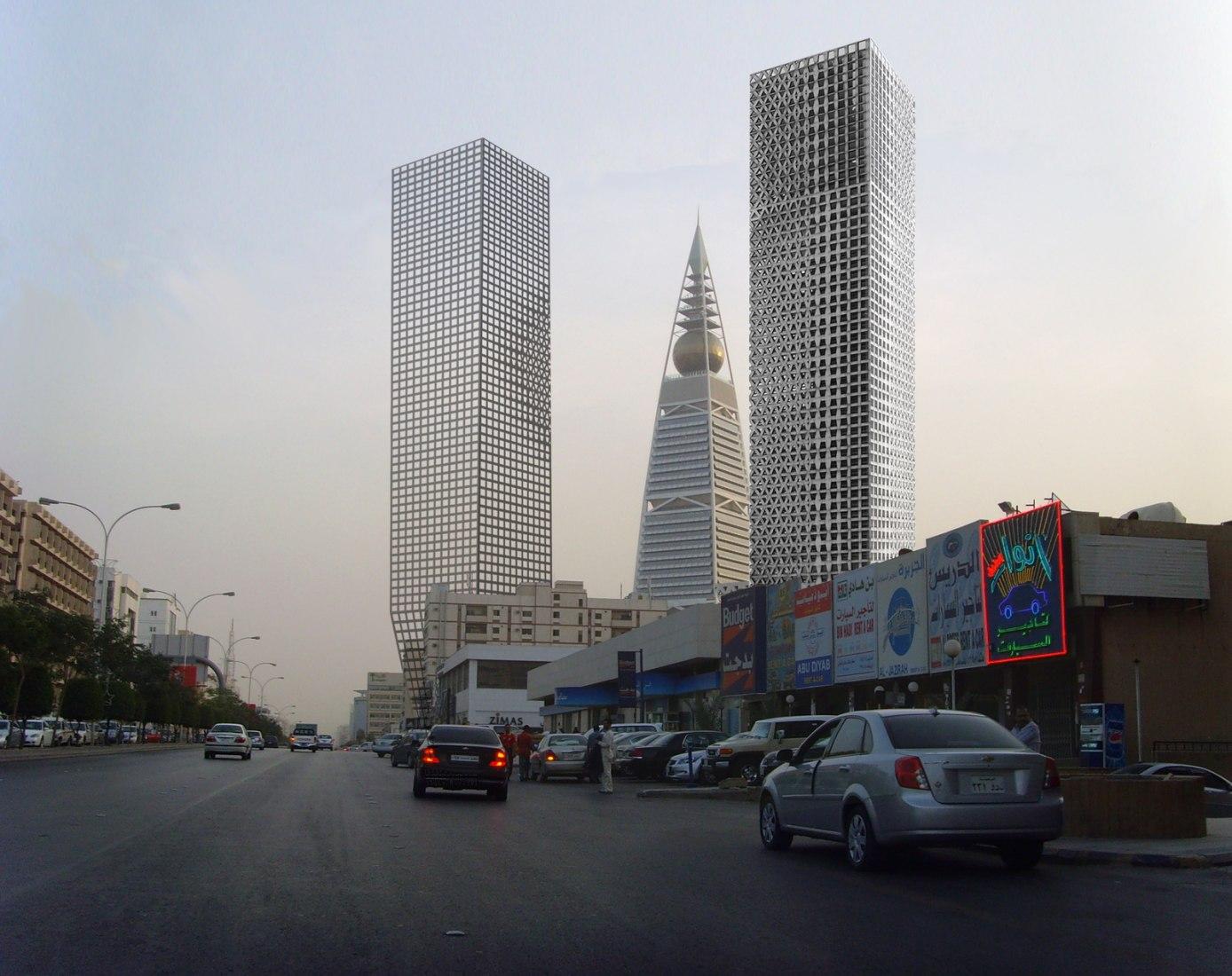 Al Faisaliah II por OMA