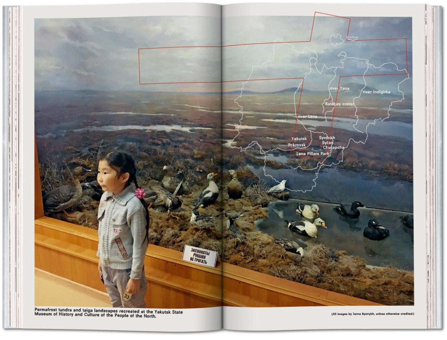 Páginas interiores. Portada. Countryside, a report por AMO, Rem Koolhaas