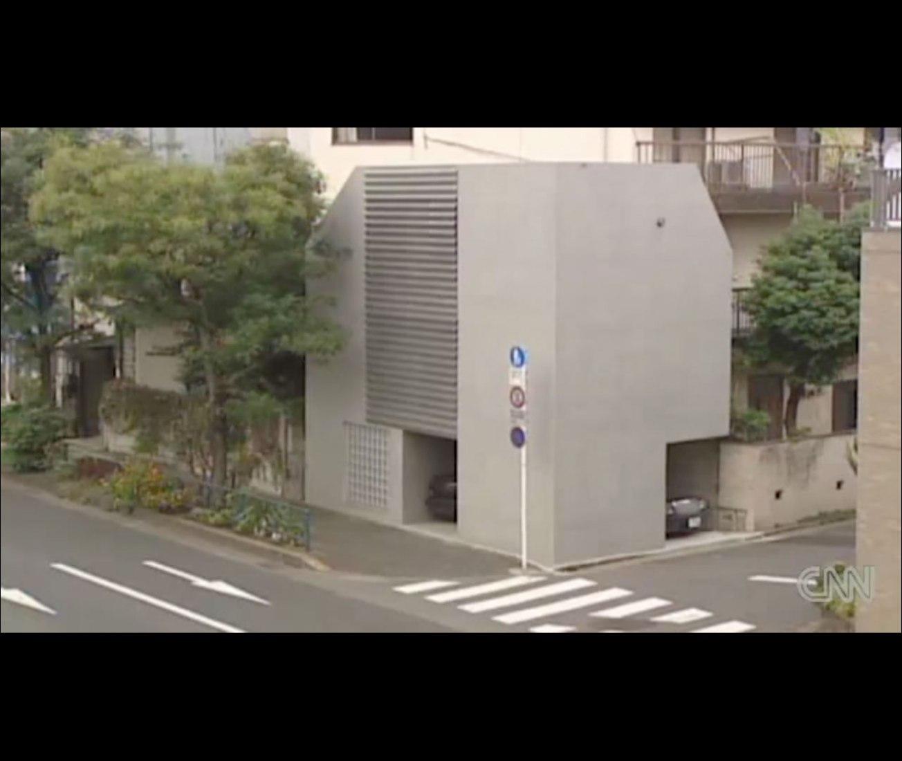 Casa ultrapequeña en Japón