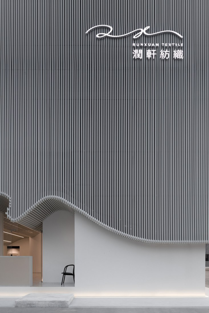Oficina Textil Runxuan por Lucien International - Masanori Designs. Fotografía por Yun Ouyang