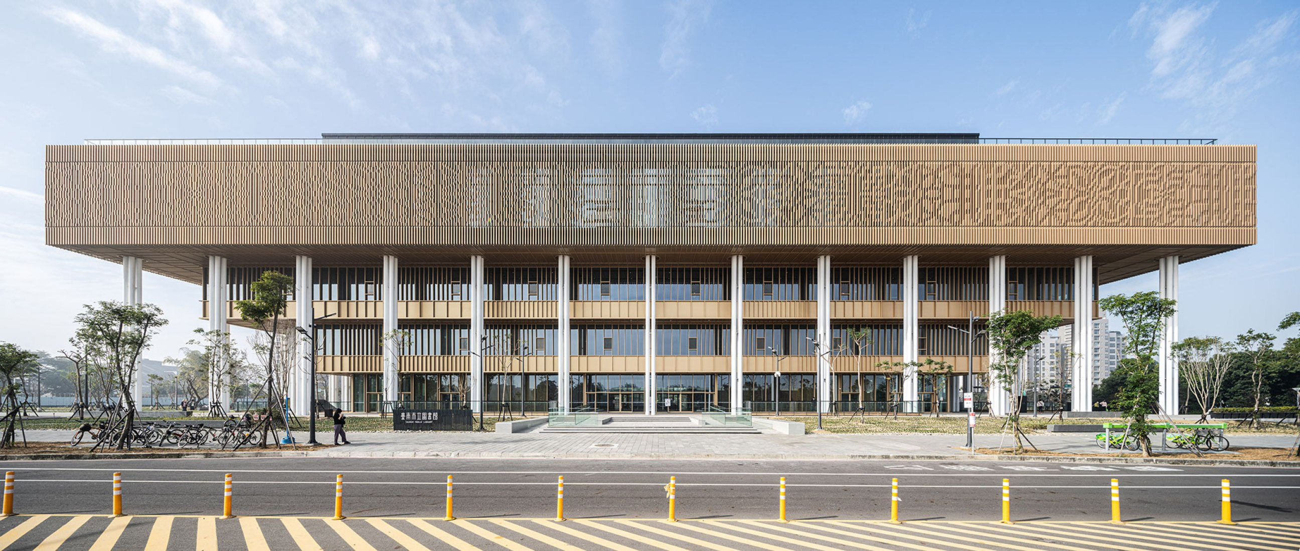 Tainan Public Library by Mecanoo and MAYU Architects. Photograph by Yu-Chen Chao