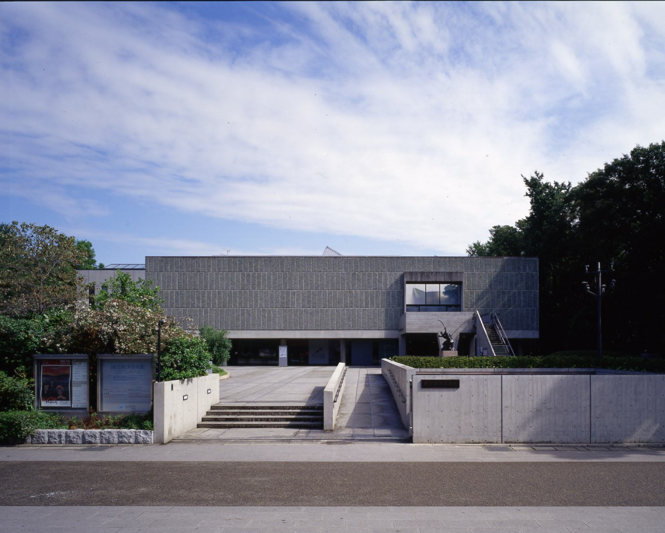 Museo Nacional de Arte Occidental, Tokio. Crédito de la foto: Museo Nacional de Arte Occidental