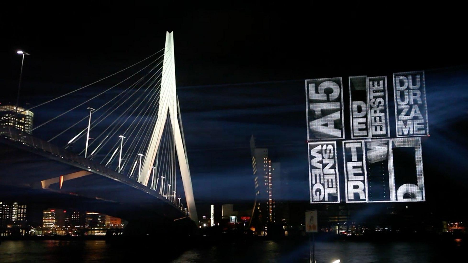 Vídeo proyección de A15, sobre De Rotterdam