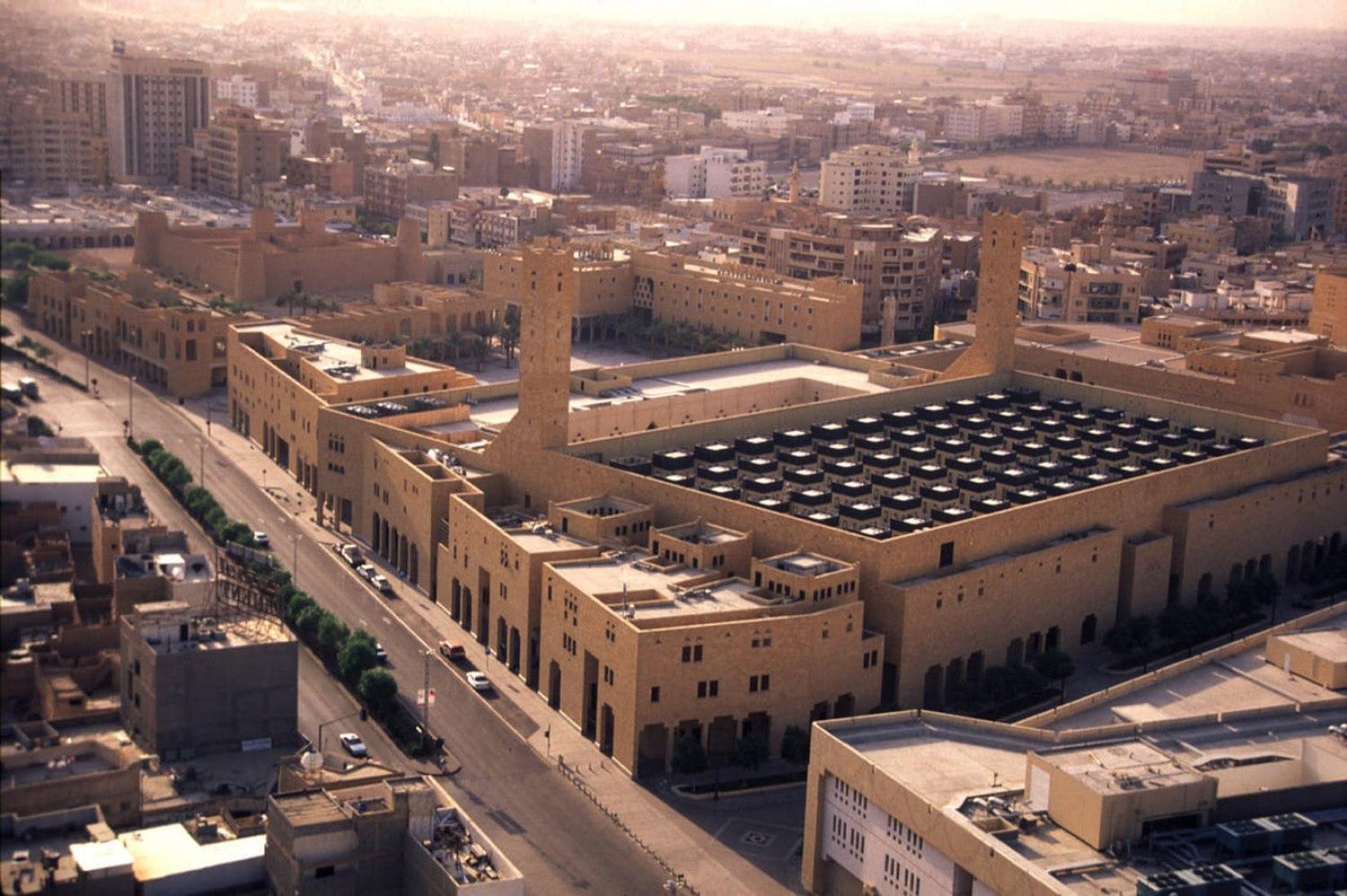 Grand Mosque of Riyadh and the Justice Palace of Riyadh, 1985, Riyadh, KSA. Photograph courtesy of Tamayouz Excellence Award.
