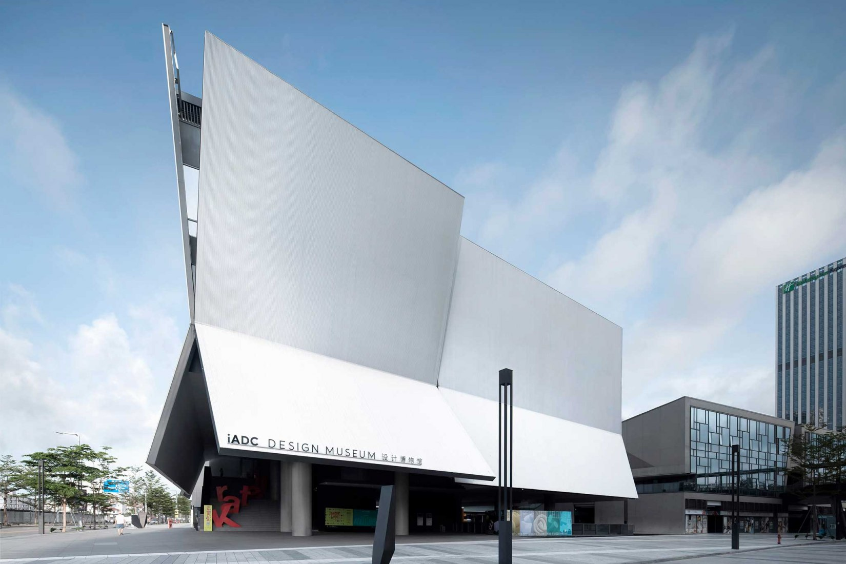 iADC Design Museum por Rocco Design Architects. Fotografía por Henry He