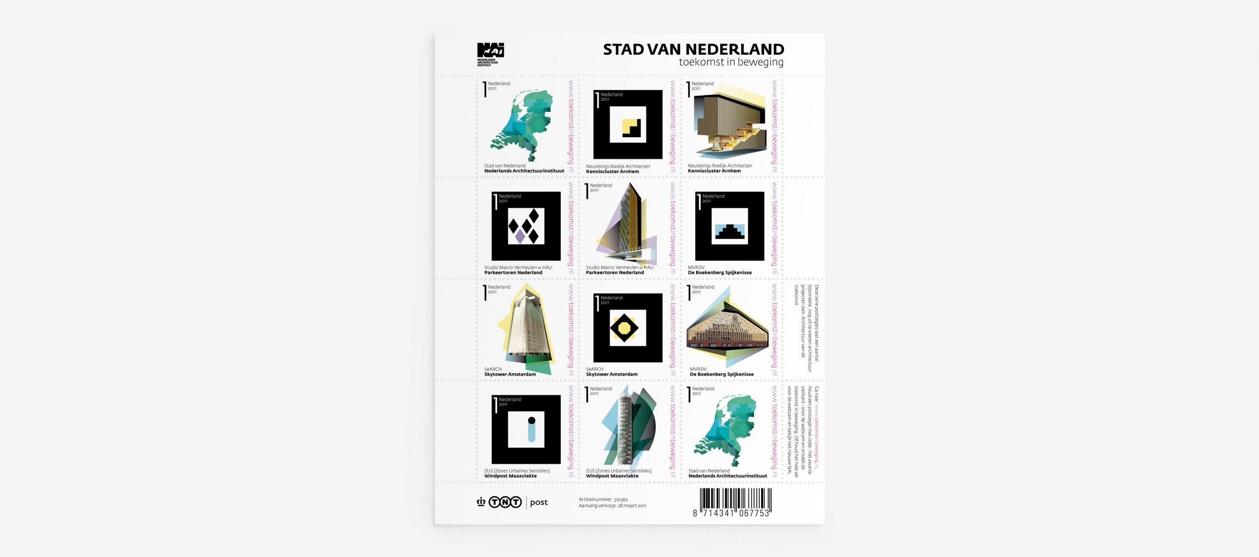 3D postage stamp architecture