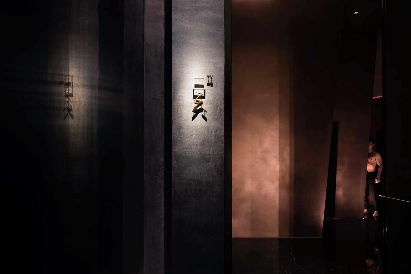 WU Club por AD Architecture. Fotografía por Ouyang Yun
